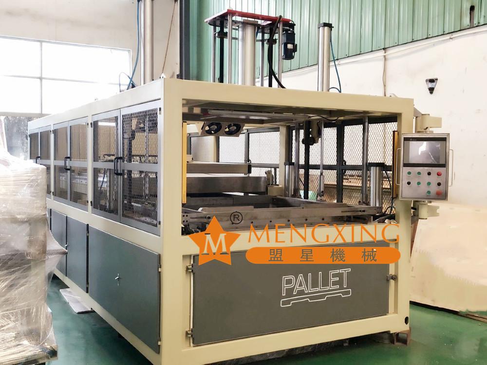 Plastic Moulding Machine Price Mengxing