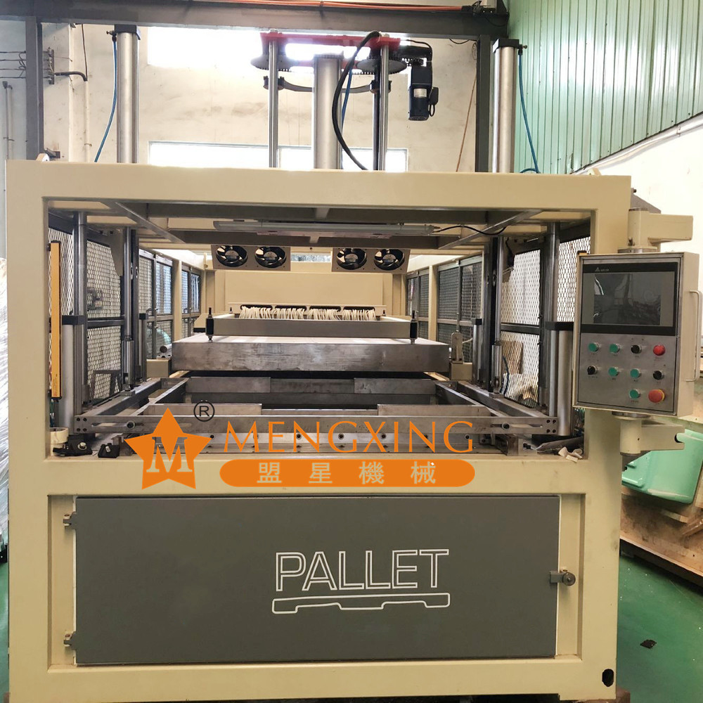 Molding Machine (XCH130/110/13.5)