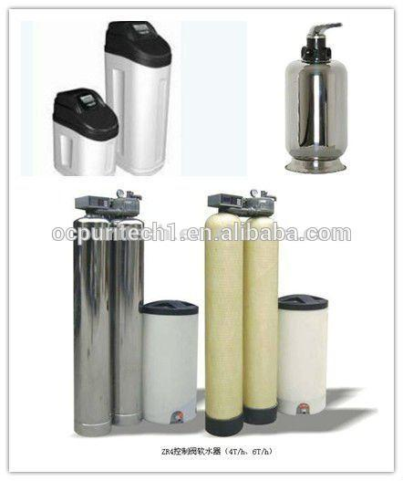 Automatic control valve head and FRP tank combined water softener