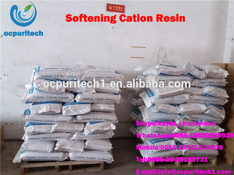 Guangzhou water softening cation ion exchange resin from manufacturer