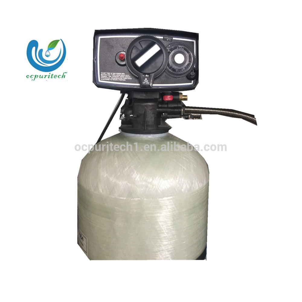 150PSI frp tank automatic water softener for removing hardness from water