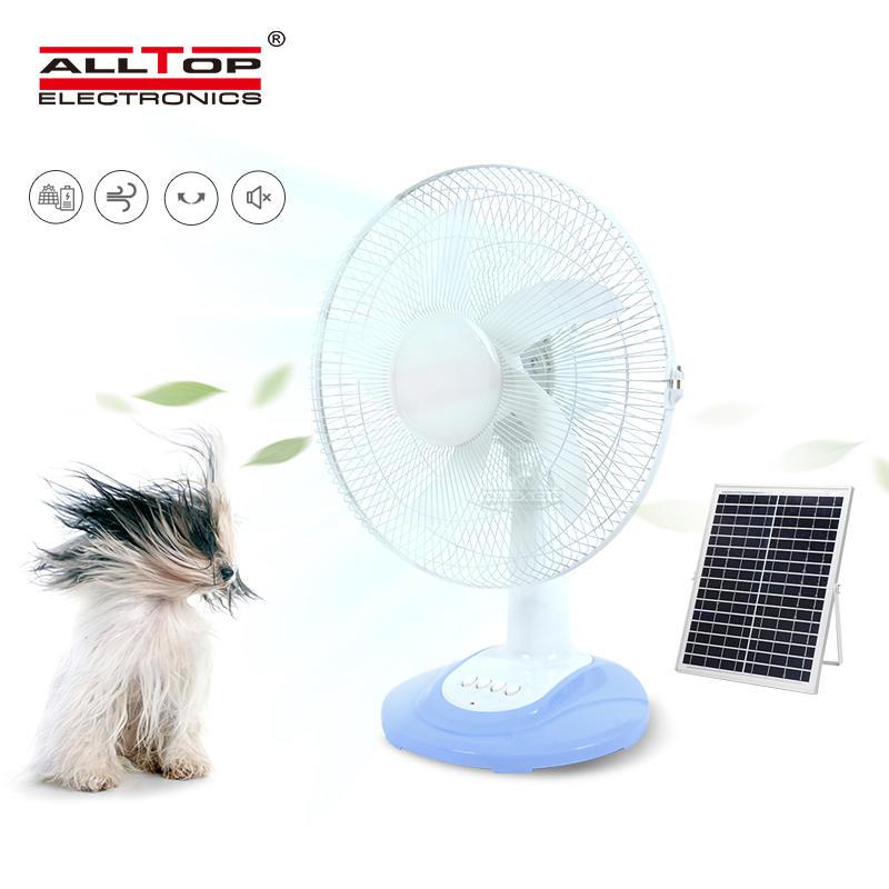 ALLTOP New design 16 inch three wind speed five blades rechargeable solar fan