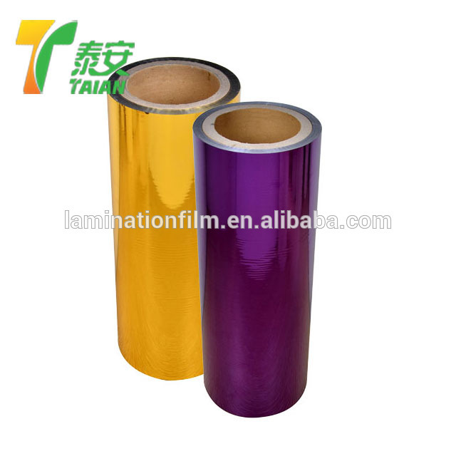 High Glossy and Printable Aluminum Metallized Polyester Thermal Laminating Film for offset printing machine
