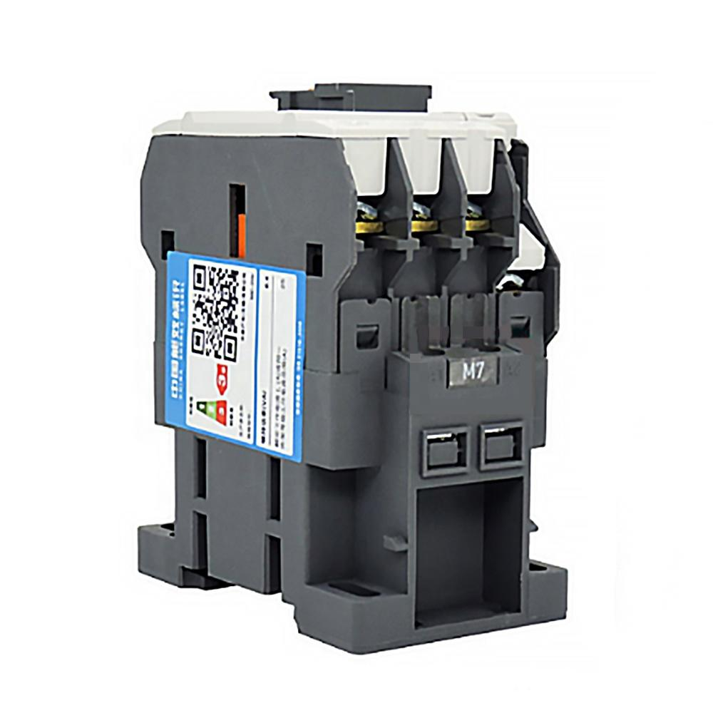 MC-12B Electronical Magnetic Contactor With ABS Fire Proof Material
