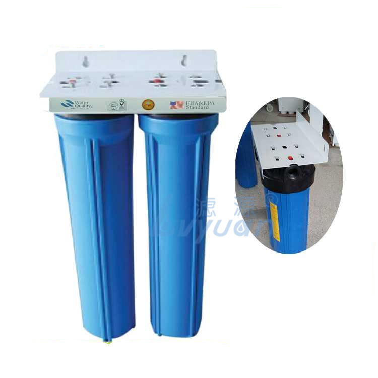 Whole house 2 3 stage 20 inch water filter with double stage BB filtration