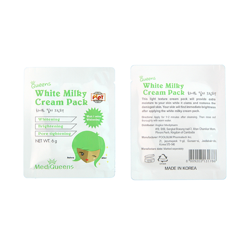 High effective Shine Face Cream product Skin Whitening face Cream best whitening cream designed for black skin women