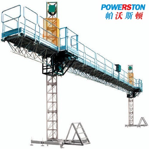 Mast lifting work platform for external wall plastering and cleaning