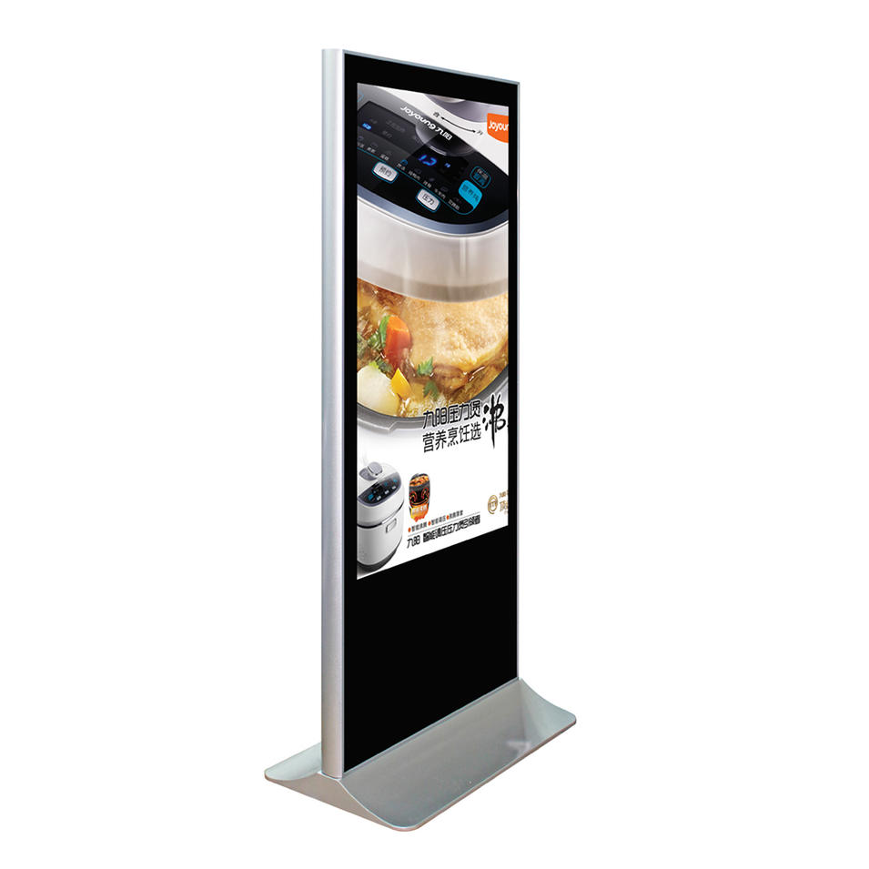 42inch free standing advertising information kiosk