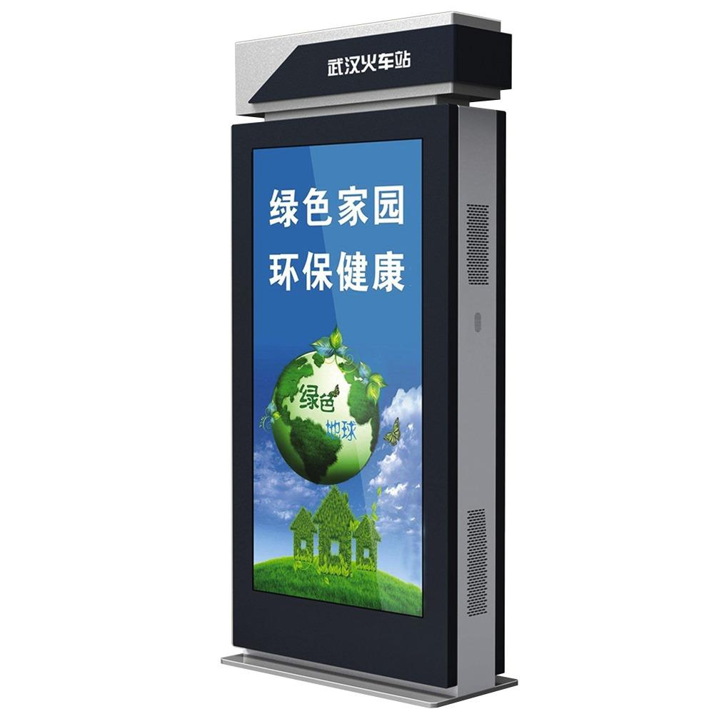 75 inch android outdoor advertising lcd display