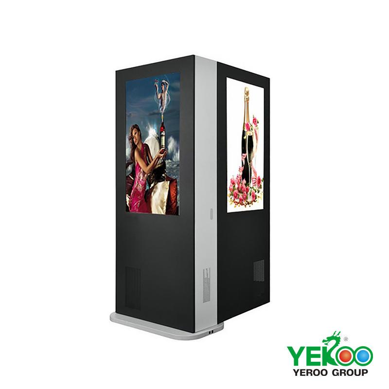 Customized high brightness outdoor lcd advertising touch kiosk full outdoor kiosk