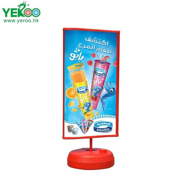 Hot selling outdoor advertising display windvane rotator