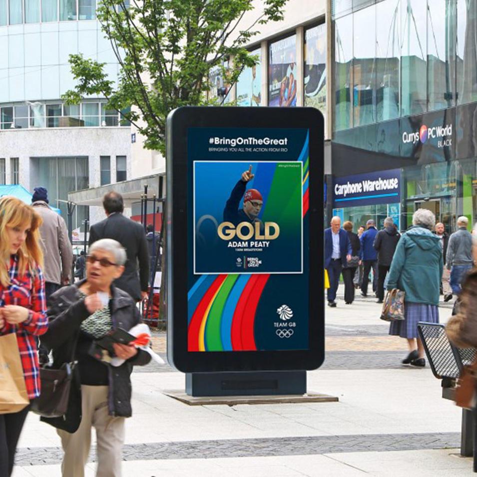 Digital high brightness outdoor touch kiosk totem screen display