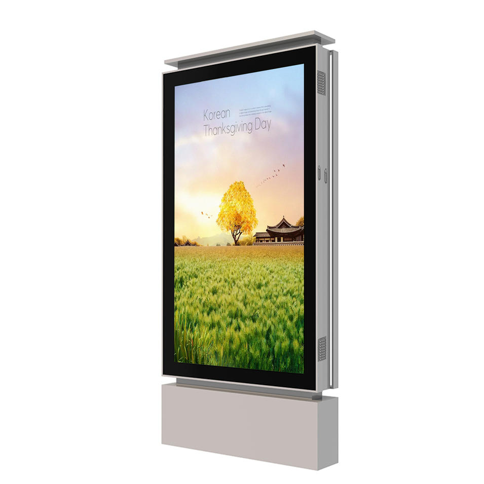 55 inch floor standing no touch advertising player outdoor