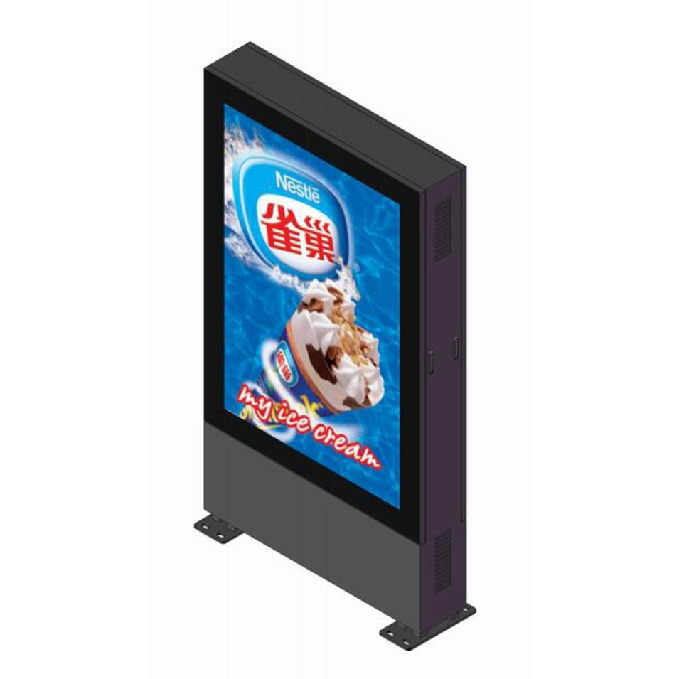 65 inch floor standing no touch advertising display outdoor