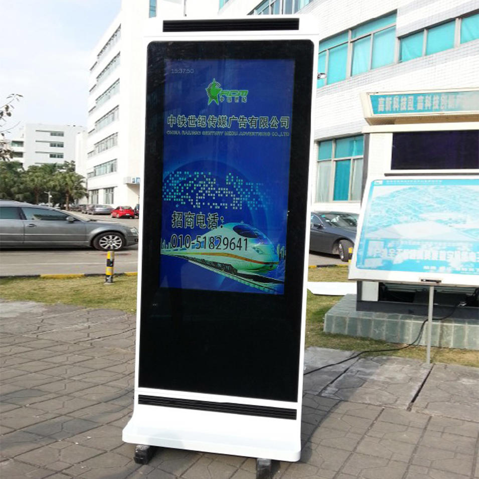 Foshan outdoor LCD photo booth digital signage LCD advertising display