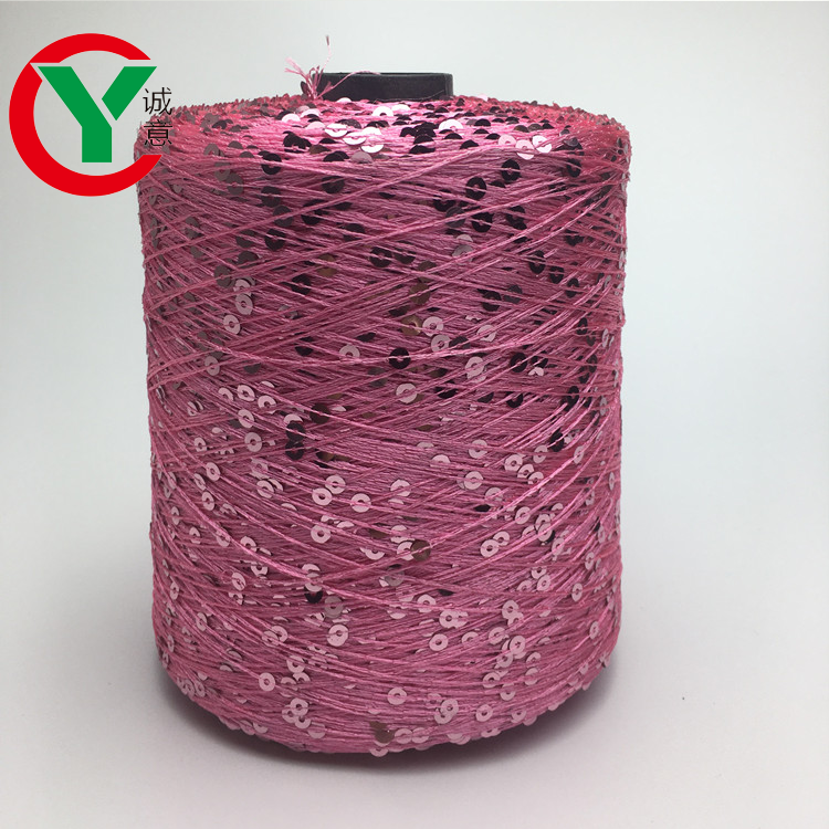 best price 5mm 100% Polyester Paillette Bling knitting sequin beads yarn