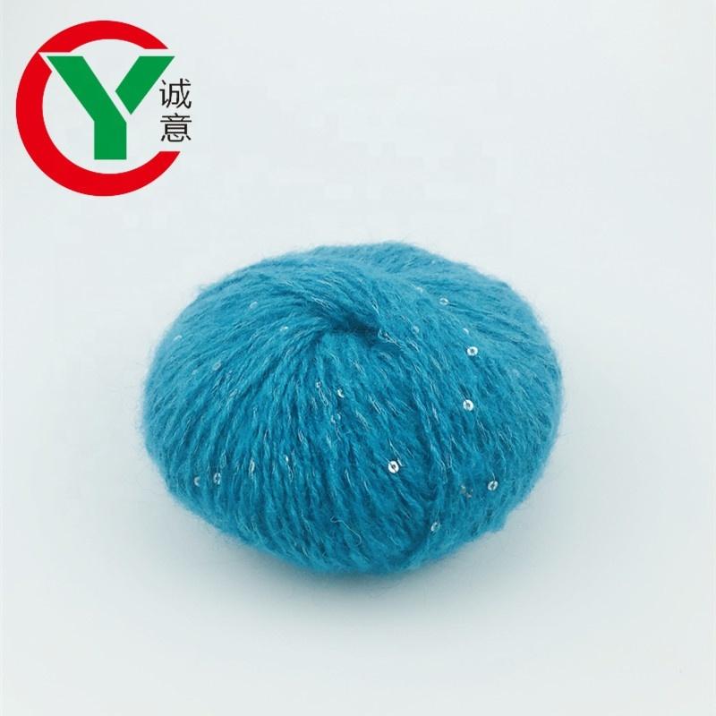 free sample long mohair yarn for crochet /Mohair yarn ball with sequin popular in Ukraine