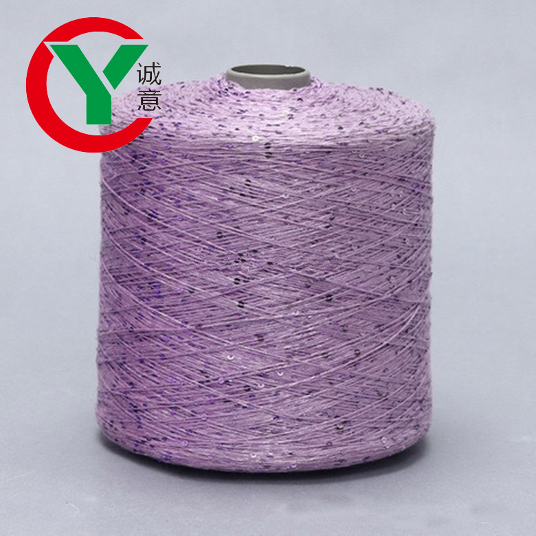 2MM sequin yarn 100% polyester fancy yarn for hand knitting yarn