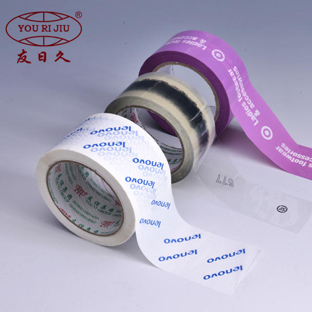 Customized BOPP logo printed high quality adhesive tape