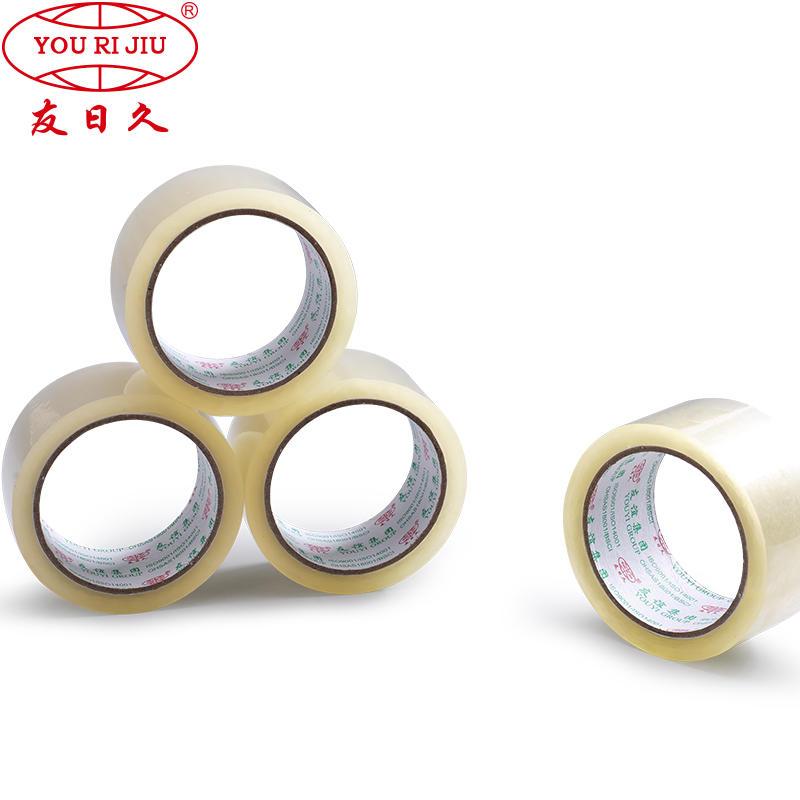 Printing GumTape Carton Sealing Packing Tape (Bopp film coating with acrylic )