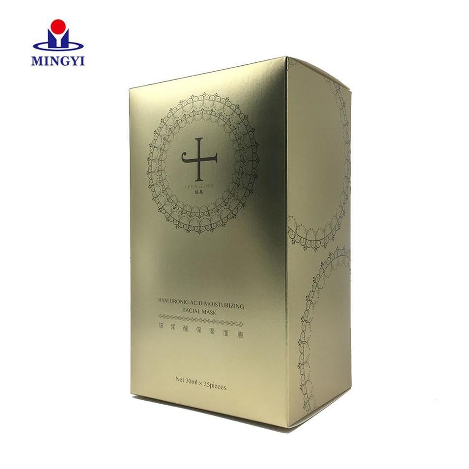 Beauty Glazed Eyeshadow Palette Eyelash Custom Box Luxury Cosmetic Eyelashes Packing Organic Cosmetics Perfume Packaging