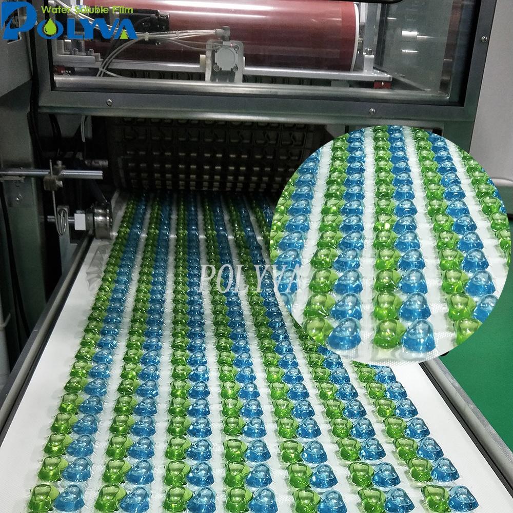 Polyva high speed water soluble film capsule laundry beadsautomatic packaging machine