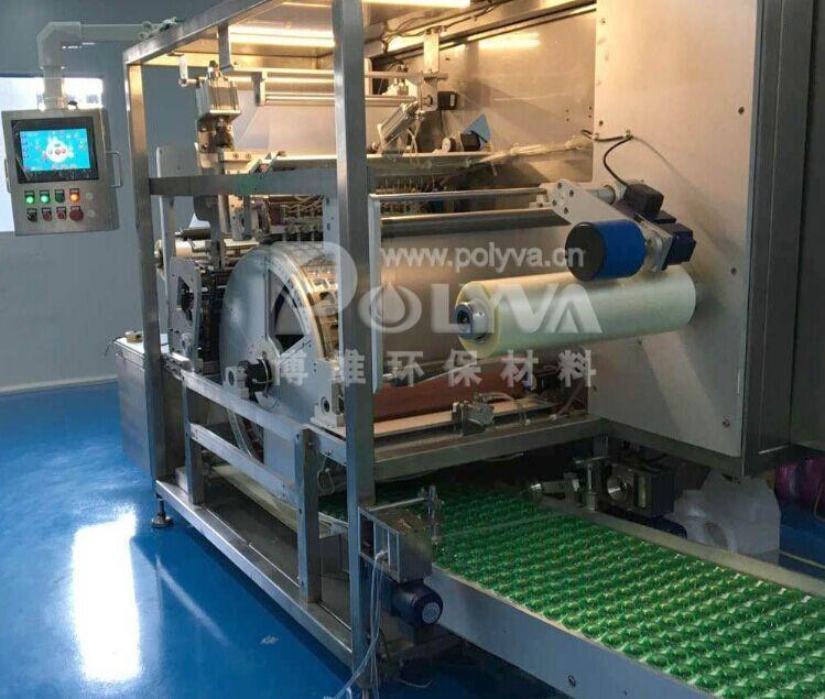 China laundry pod making machine china pva film laundry pod filling machine