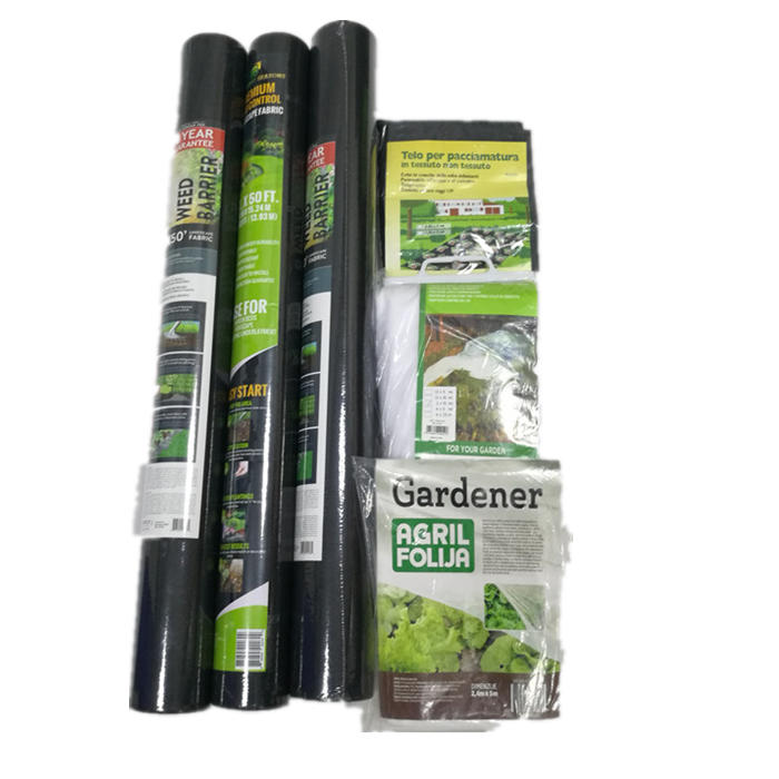 Biodegradable non woven fabric 100%pp materials cloth use for agriculture cover