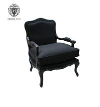 French Country Furniture French Armchair S1070-2