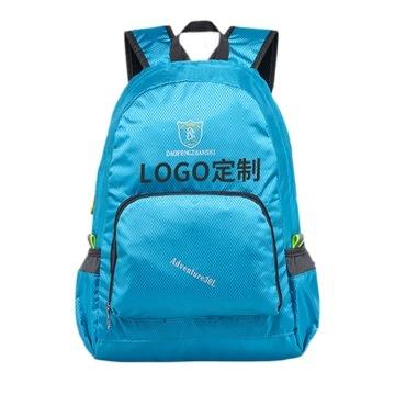 28L Light Weight Foldable Nylon Backpack