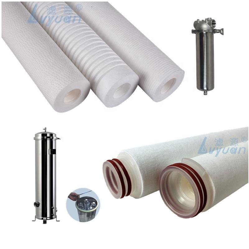 Factory Polypropylene Blown Water Purification 5 micron filters PP Sediment Cartridge Filter