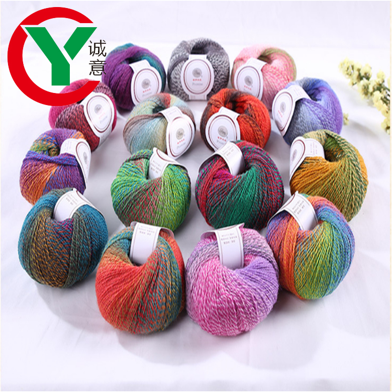 50g 200m 4ply Super Soft 80 Wool 20 Nylon Yarn Space Dyed For Hand Knitting Scarf And Shawl