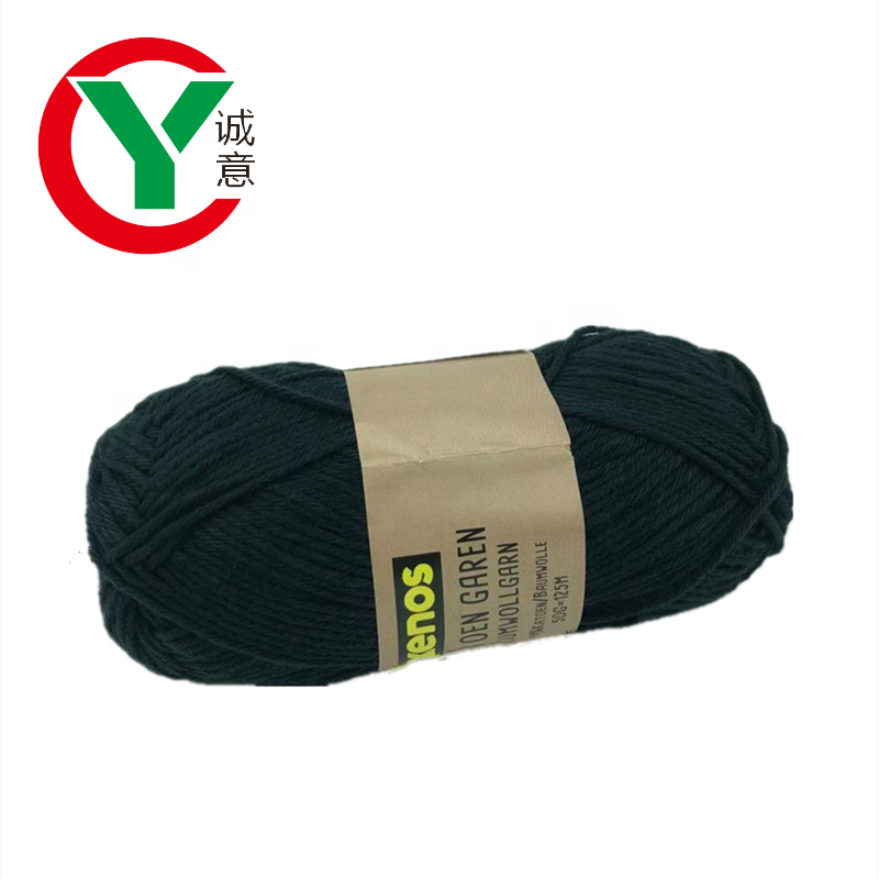 STOCK Hand knitting soft yarn hand crochet yarn DIY for cloth,hats,and scarf