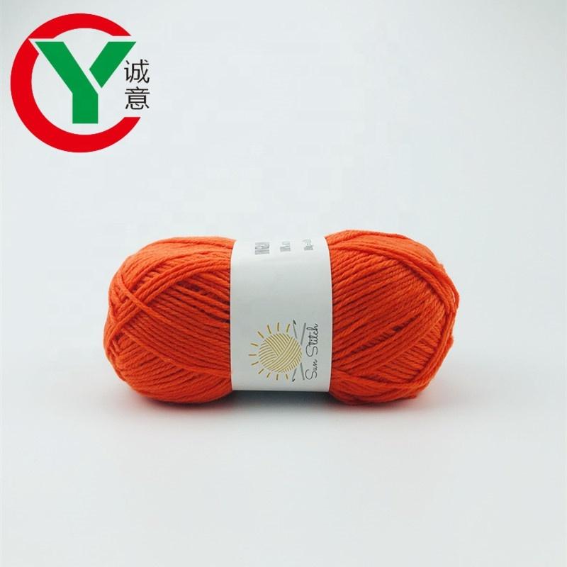 China supply eco-friendly high quality 100 polyester yarn hand knitting yarn