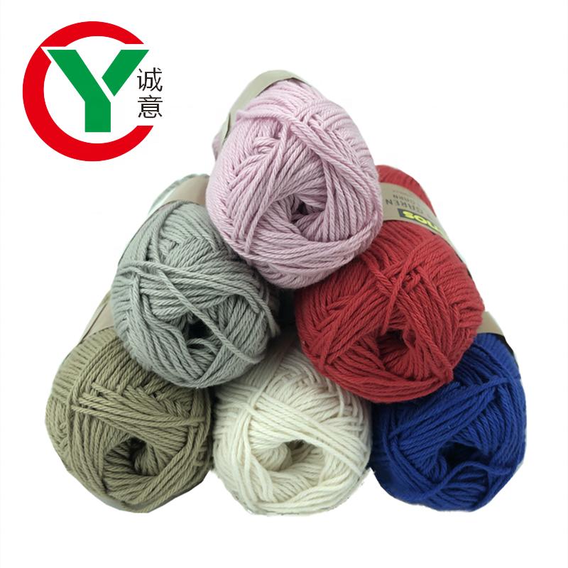Wholesale factory high quality 100% wool yarn hand knitting yarn