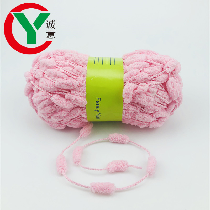 Charmkey fancy baby pom pom polyester yarn with textile yarn for hand knitting yarn crochet