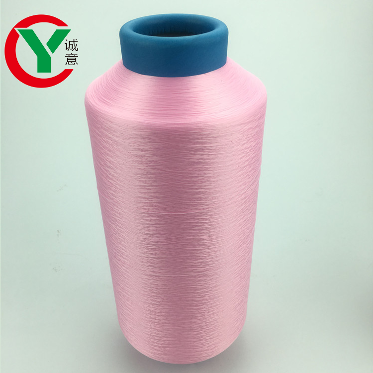 70 d 48 f nylon yarn yarn for knittingsock /colorful nylon thread for makecolor elastic rope