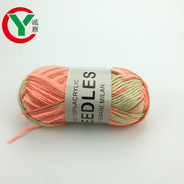 Melange Dyed Fancy Yarn 100%Acrylic knitting yarn DIY crochet cake yarn