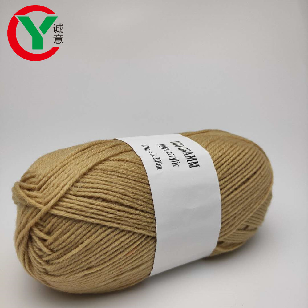 wholesale 100%acrylic yarn for hand knitting yarn for baby sweater