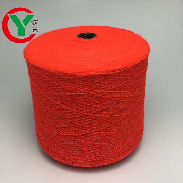 2/32 Nm crochet yarn 100% acrylicyarn supplier/colorful 2/28 s100% acrylic knitting yarn crochet