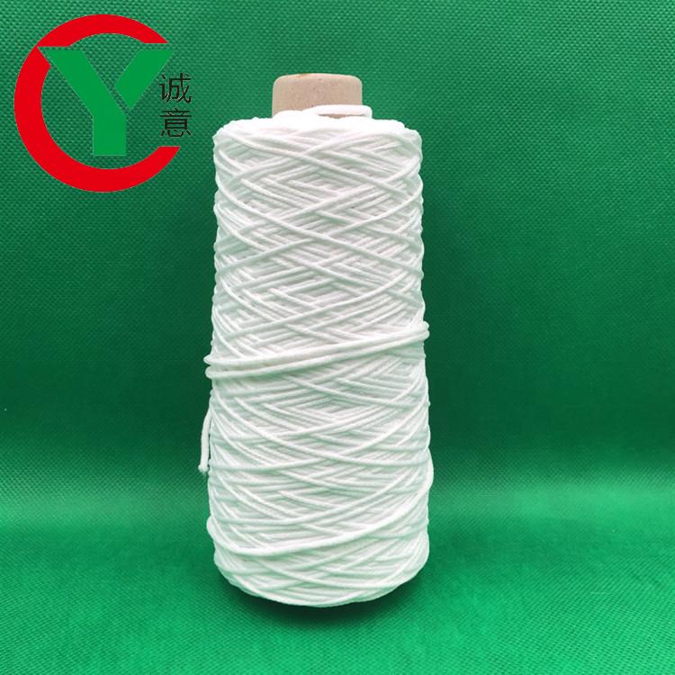low price round elastic cord / elastic band