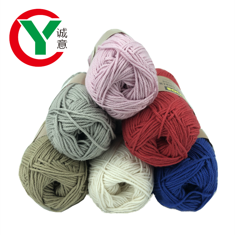 In stock 100% organic cotton yarns manufactures for hand knitting yarn