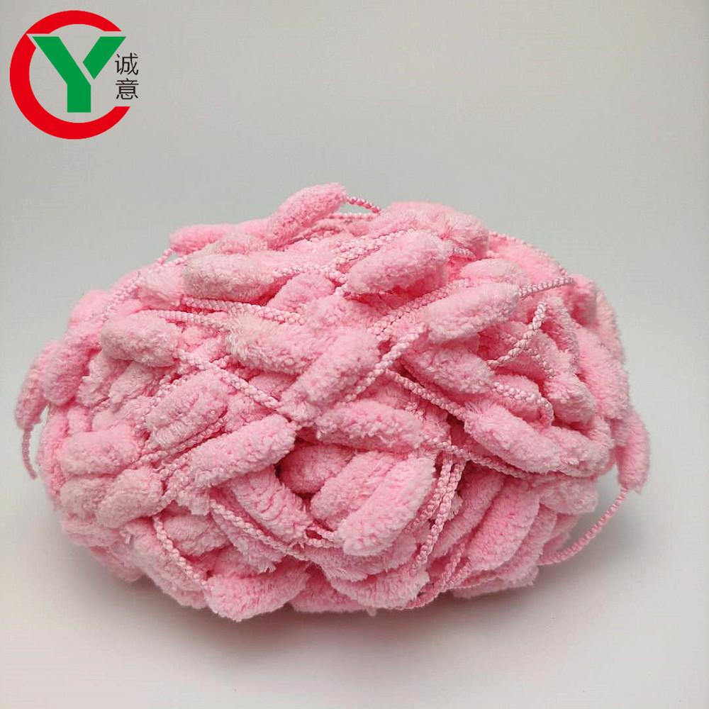 Charmkey super softpom pom 100%polyester yarn for hand knitting yarn