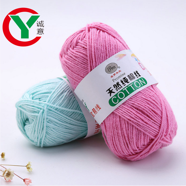 cotton yarnKnitting Scarf Suitable for Woman Children/ Natural milk cotton yarn 50g crochet