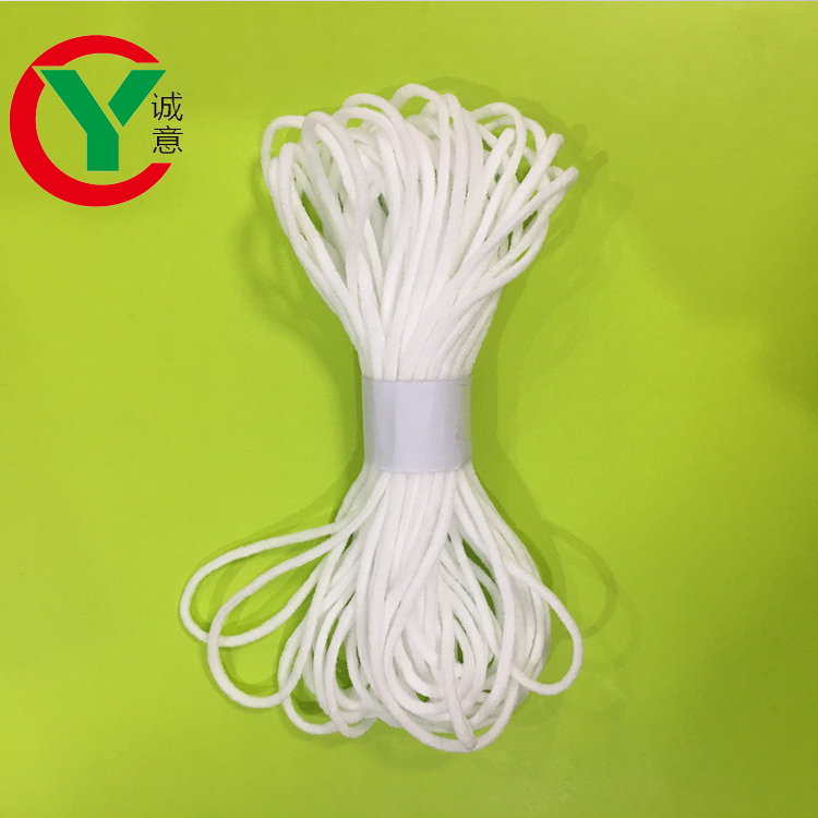 Factory Wholesale 3mm White Round Elastic Cord Ear Elastic Bands for Face Mas.ks