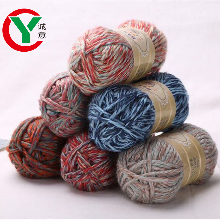 HB 100% Acrylic MelangeYarn / mix color crochet yarn acrylic 100% for socks yarn