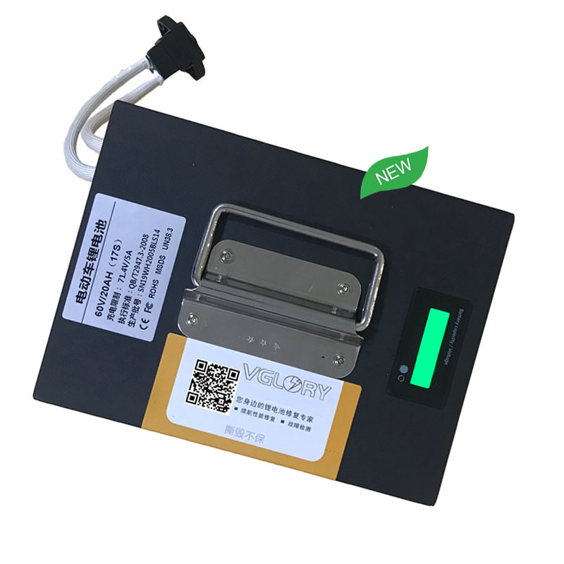 Free Maintenance lithium battery soft pack good factory price