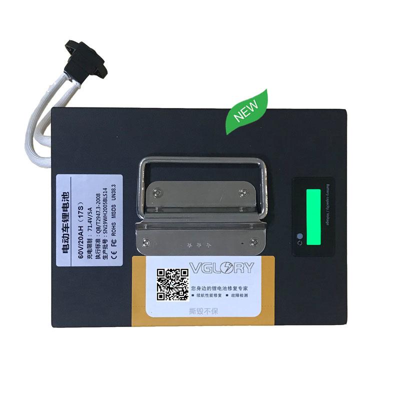 OEM Custom capacity accept golf trolley electric lithium battery 60v 50ah