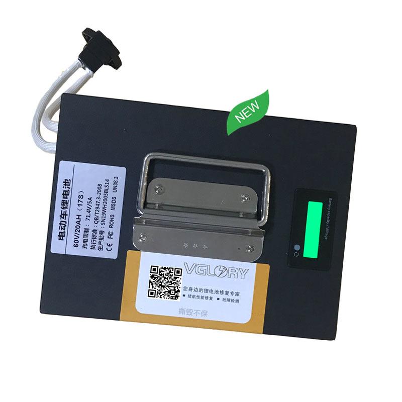 Maintenance free wholesale 12v 100ah deep cycle lithium ion battery