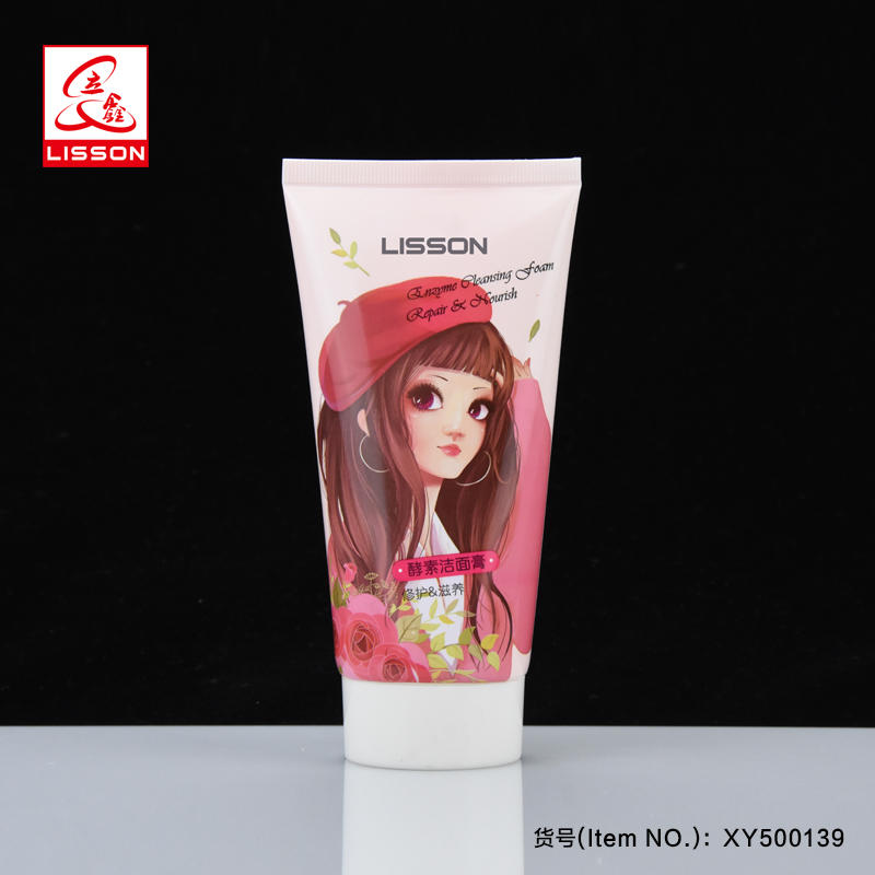 best quality skin care cream packaging tube use andbody cream cosmetic tube container